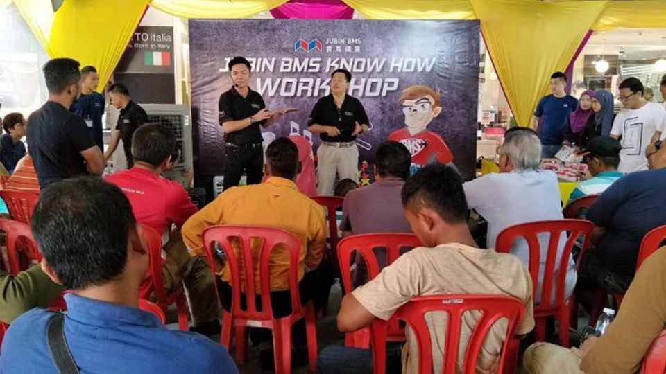 Jubin BMS Know How Workshop (7 Oct 2018 ) at JUBIN BMS KLANG 寶馬磚業吧生