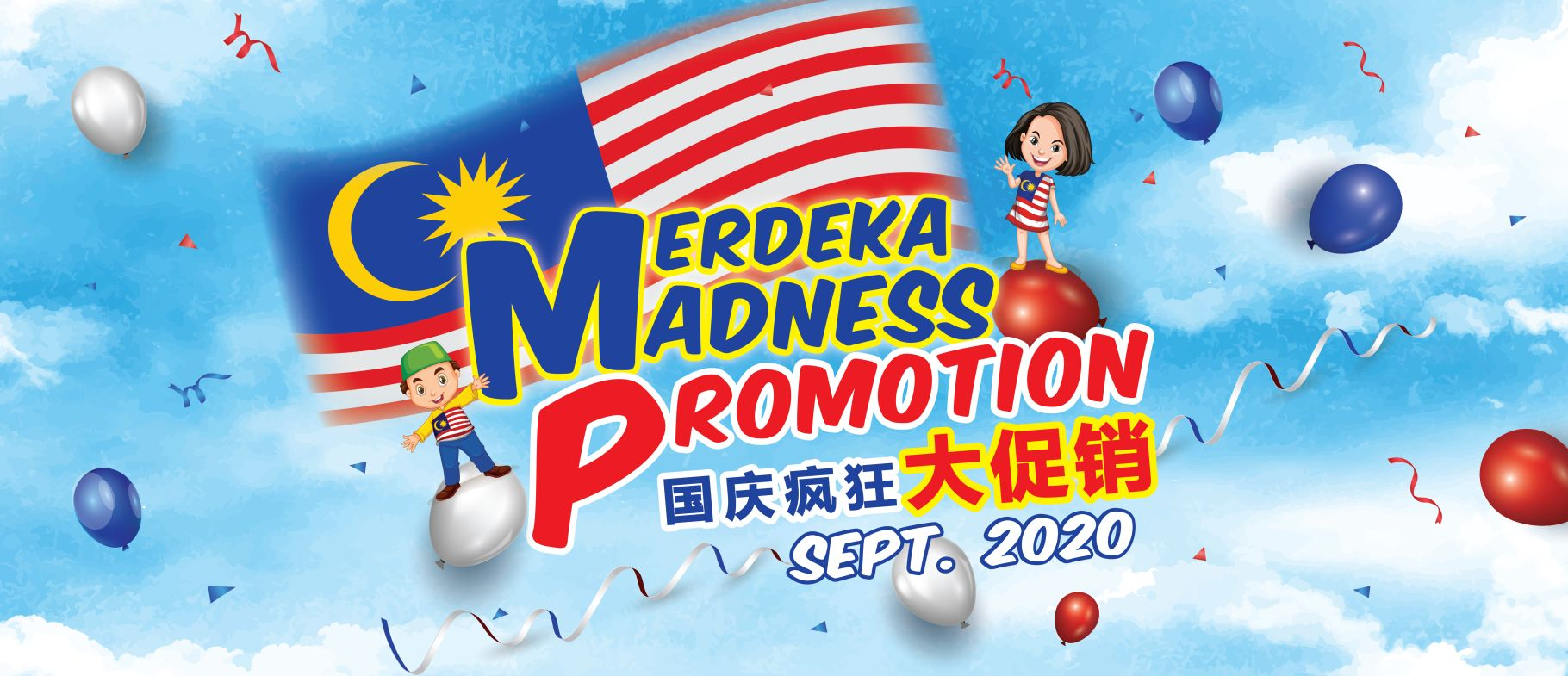 Merdeka Madeness Promotion SEP
