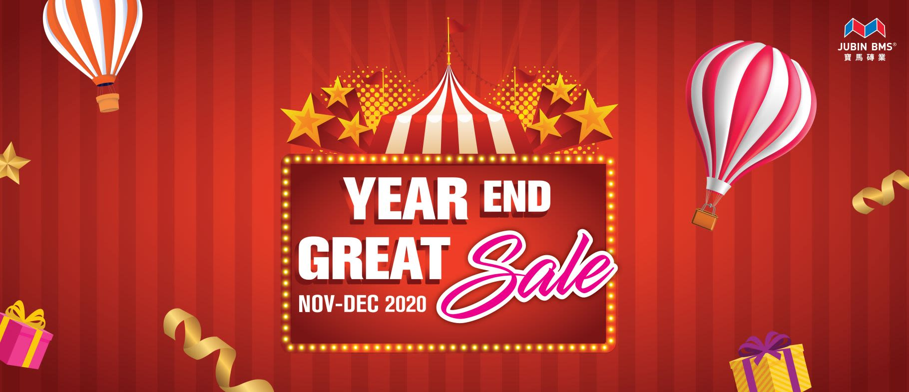 Year End Great Sales