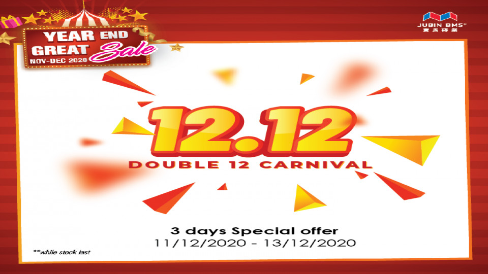 Double 12 carnival