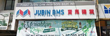 Jubin BMS, Taman Tun Aminah, Johor