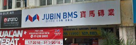 Jubin BMS, Bukit Indah, Johor