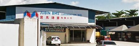 Jubin BMS, Sarawak