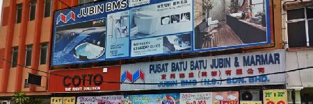 Jubin BMS, Seremban, Negeri Sembilan