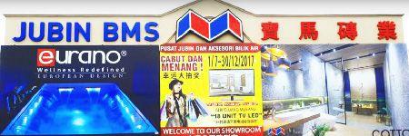 Jubin BMS, Meru, Selangor