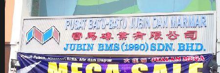 Jubin BMS, Taman Universiti, Johor