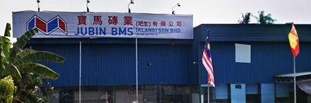 Jubin BMS, Kapar, Selangor